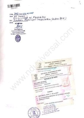degree-certificate-apostille-in-nadiad
