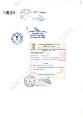 sample of document apostille