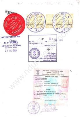 sample of apostille