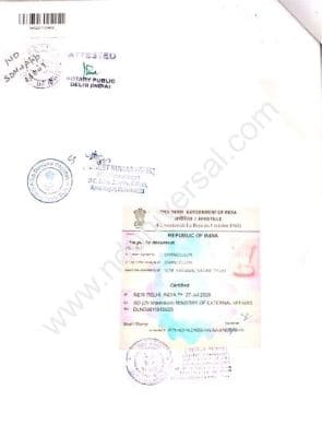 degree-certificate-apostille-in-ranchi
